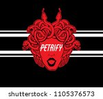 petrify. vector hand drawn... | Shutterstock .eps vector #1105376573
