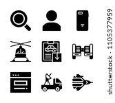 machine  team  engine and star... | Shutterstock .eps vector #1105377959