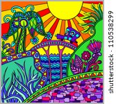 artistic colored decorative... | Shutterstock .eps vector #110538299