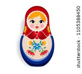 traditional russian doll... | Shutterstock .eps vector #1105388450