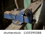 old bench vices in light   Shutterstock . vector #1105390388