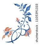 abstract flower. hand drawn... | Shutterstock . vector #1105391333