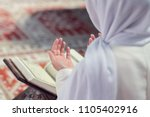 young beautiful muslim woman... | Shutterstock . vector #1105402916
