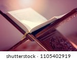 koran   holy book of muslims... | Shutterstock . vector #1105402919