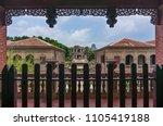 xiamen  china   may 30  2018 ... | Shutterstock . vector #1105419188