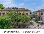 xiamen  china   may 30  2018 ... | Shutterstock . vector #1105419194