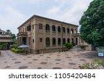 xiamen  china   may 30  2018 ... | Shutterstock . vector #1105420484