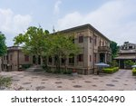 xiamen  china   may 30  2018 ... | Shutterstock . vector #1105420490