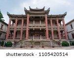 xiamen  china   may 30  2018 ... | Shutterstock . vector #1105420514