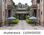xiamen  china   may 30  2018 ... | Shutterstock . vector #1105420520