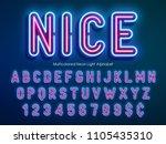 neon light alphabet ... | Shutterstock .eps vector #1105435310