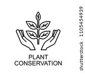 plant conservation outline icon.... | Shutterstock .eps vector #1105454939