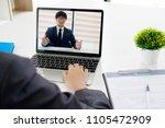 business online concept. online ...