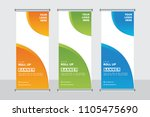 roll up banner stand template... | Shutterstock .eps vector #1105475690
