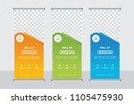 business roll up. presentation...   Shutterstock .eps vector #1105475930