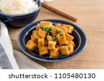 fried tofu in a bowl with... | Shutterstock . vector #1105480130