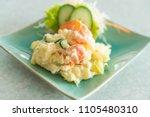 Potatoes Salad   Japanese Food...