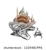 the holy book of the koran on... | Shutterstock .eps vector #1105481996
