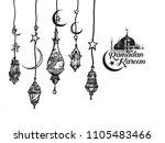 eid mubarak background with...   Shutterstock .eps vector #1105483466