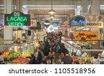 november 28  2015   los angeles ...   Shutterstock . vector #1105518956