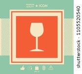 wineglass icon symbol | Shutterstock .eps vector #1105520540
