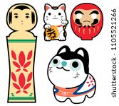 Stock vector japanese doll icons vector charm cat lucky doll toy japanese dog wooden doll 1105521266