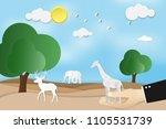 paper art of concept world... | Shutterstock .eps vector #1105531739