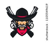 cowboy vector mascot icon...   Shutterstock .eps vector #1105549619