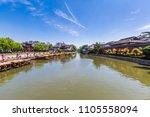 nanjing china may 09  2018 the... | Shutterstock . vector #1105558094