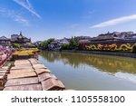 nanjing china may 09  2018the... | Shutterstock . vector #1105558100