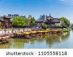 nanjing china may 09  2018 the... | Shutterstock . vector #1105558118