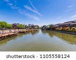 nanjing china may 09  2018 the... | Shutterstock . vector #1105558124