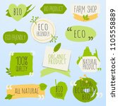 collection of green labels and... | Shutterstock .eps vector #1105558889