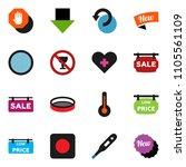 solid vector ixon set   sieve... | Shutterstock .eps vector #1105561109