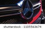 antwerp  belgium   may 3  2015  ... | Shutterstock . vector #1105563674