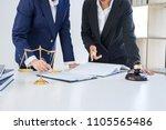 teamwork of business lawyer... | Shutterstock . vector #1105565486