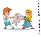 muslim girl and boy fighting... | Shutterstock .eps vector #1105581836