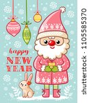 vector illustration on a theme... | Shutterstock .eps vector #1105585370