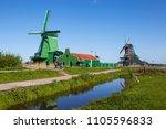 zaanes schans  netherlands  ... | Shutterstock . vector #1105596833