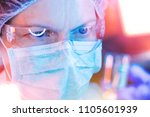 medical science researcher... | Shutterstock . vector #1105601939