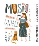 funny musicians   young girl... | Shutterstock .eps vector #1105603979