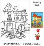 cute little dog is watering... | Shutterstock .eps vector #1105604663