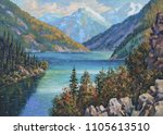 Mountain Lake Kolsay  Kolsay ...