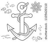 nautical collection with anchor ... | Shutterstock .eps vector #1105620110