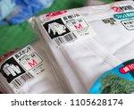 gomel  belarus   may 31  2018 ...   Shutterstock . vector #1105628174