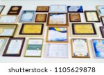 unrecognizable  certificates ... | Shutterstock . vector #1105629878