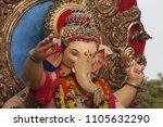 blessing ganesha. the royalness ... | Shutterstock . vector #1105632290