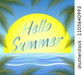 "illustration on ""hello summer"". ... 
