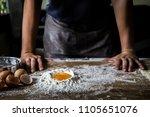 pastry chef 's hands is making... | Shutterstock . vector #1105651076