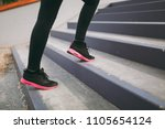cropped close up of woman legs... | Shutterstock . vector #1105654124